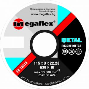 Режещи дискове за метал - 115х3х22.2