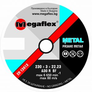 Cutting disks for metal - 230х3х22.2