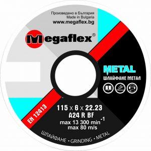 Дискове за шлайфане на метал - 115х6х22.2