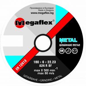 Дискове за шлайфане на метал - 180х6х22.2