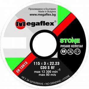 Cutting disks for nonmetal - 115х3х22.2