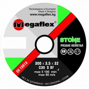Cutting disks for nonmetal - 300х3.5х32