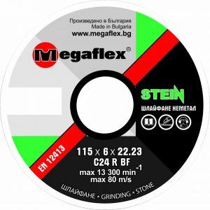 Grinding disks for nonmetal - 115х6х22.2
