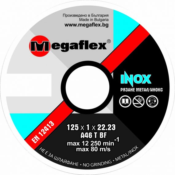 14.5 - Cutting disks for metal Inox INOX125-1 OLD PIC 34